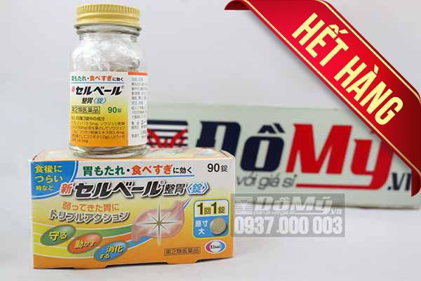 Thuốc đau dạ dày của Nhật Sebuberu Eisai 90 viên