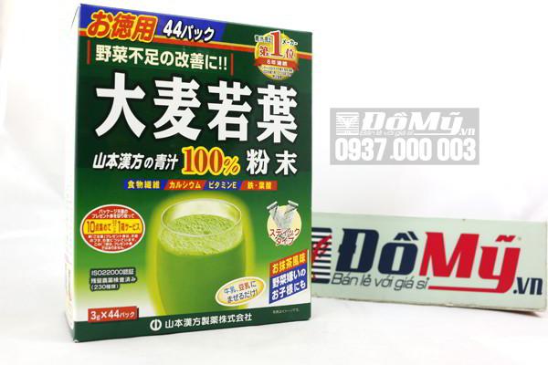 Bột mầm lúa mạch GRASS BARLEY nguyên chất từ Nhật Bản