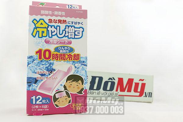 Miếng dán hạ sốt Kokubo 12 miếng của Nhật Bản