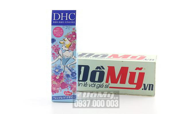 Dầu tẩy trang Deep Cleansing Oil DHC 70ml của Nhật Bản
