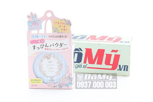 Phấn phủ Club Yuagari Suppin Powder hộp 26g của Nhật bản