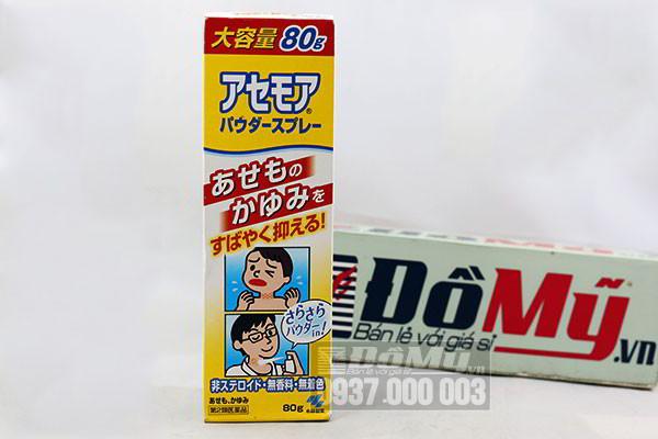 Xịt trị mẩn ngứa rôm sảy Kobayashi cho bé 80g của Nhật Bản