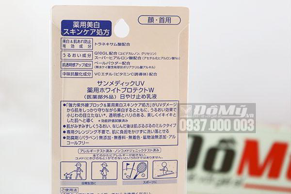 Kem chống nắng Shiseido Sunmedic White Protect SPF 50+ 40ml của Nhật Bản