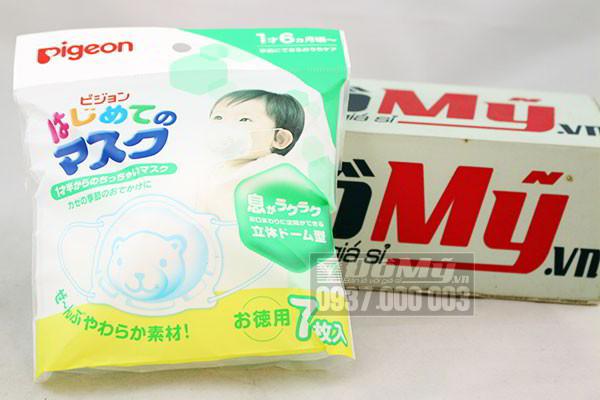 Khẩu Trang Diệt Khuẩn Hình Gấu Pigeon 23 gram của Nhật Bản