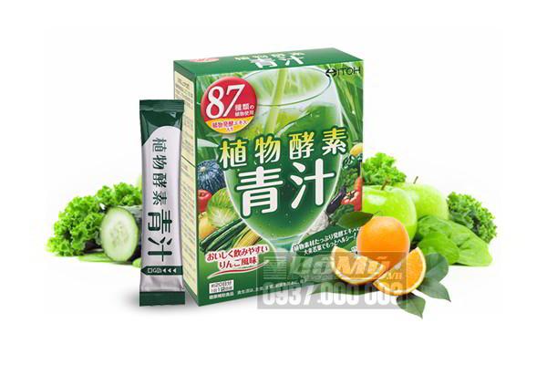 Thức uống Plant Enzyme Green Juice Chiết xuất thực vật lên men và mầm lúa mạch 60g (3g x 20gói) từ Nhật Bản