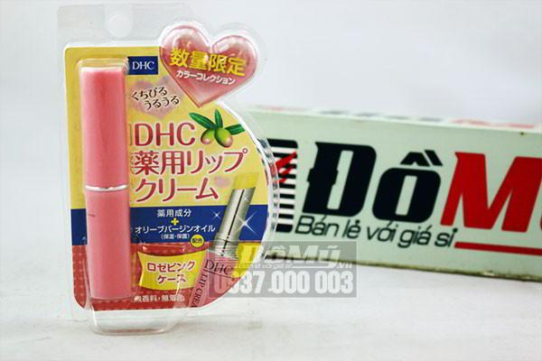 Son dưỡng trị thâm môi DHC Lip Cream 1.5g của Nhật Bản