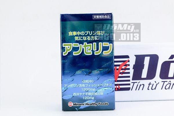Viên uống hỗ trợ điều trị gout Minami Healthy Foods Nhật Bản (240 viên)