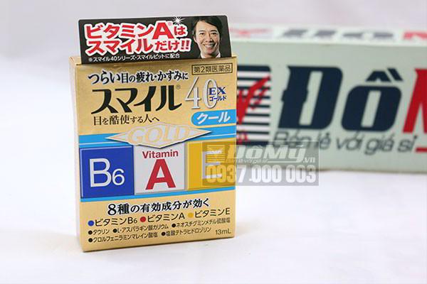 Thuốc nhỏ mắt 40 EX Mild Gold bổ sung vitamin 13ml của Nhật Bản