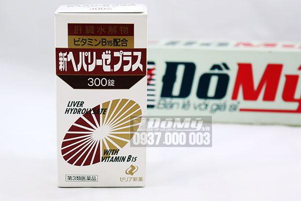 Thuốc bổ gan Liver Hydrolysate with Vitamin B15 300 viên của Nhật