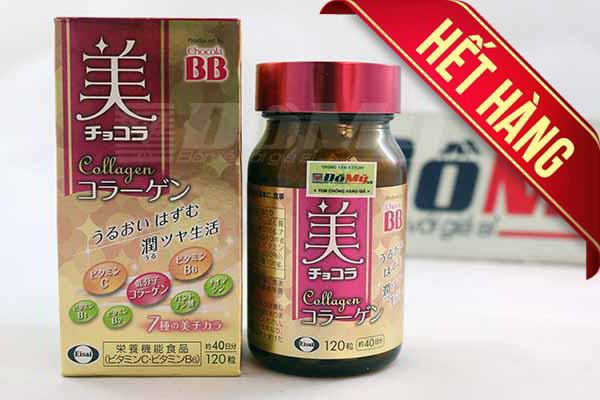 Thuốc làm đẹp da, xoá vết thâm BB Chocola Collagen 120 viên của Nhật Bản