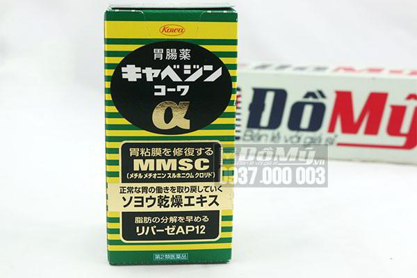 Viên uống trị đau dạ dày Kyabeijin MMSC Kowa 300 viên của Nhật Bản