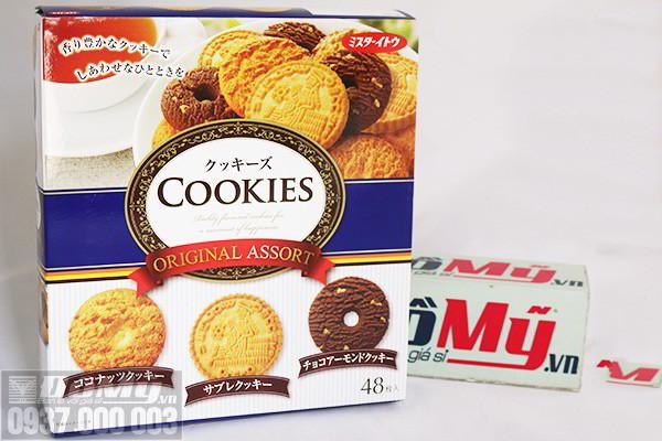 Bánh Cookies Original Assort hộp 48 gói của Nhật