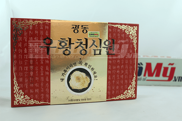 An Cung Ngưu Hoàng Hàn Quốc - Hộp Đỏ 10 Viên