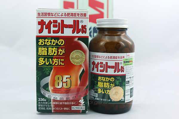 Viên uống giúp giảm Cân, làm tan Mỡ Bụng 85 hộp 336 viên của Nhật Bản