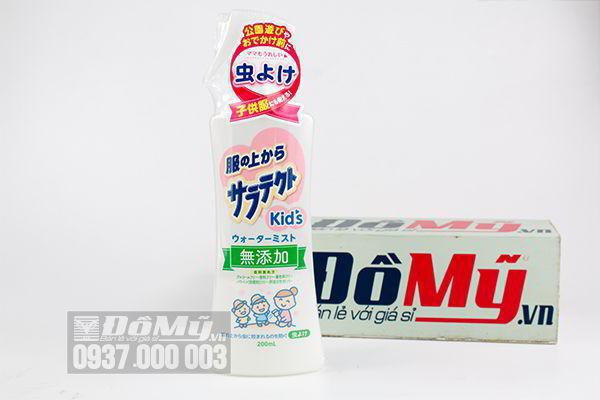 Xịt chống muỗi và côn trùng Earth 200ml của Nhật