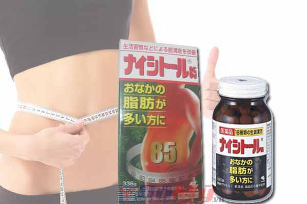 Giảm mỡ bụng Naishitoru 85 của Nhật Bản 168 viên
