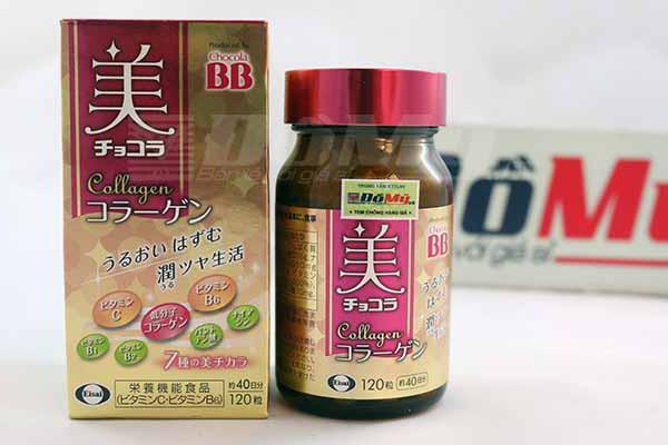Viên uống làm đẹp da, xoá vết thâm BB Chocola Collagen 120 viên của Nhật Bản