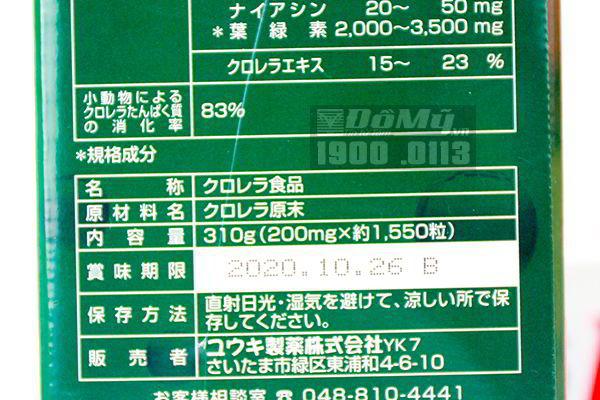 Tảo xoắn Chlorella Royal DX Nhật Bản 1550 viên 8