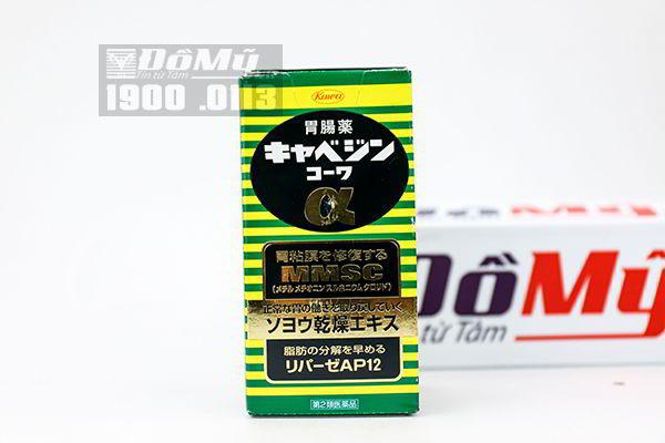 Viên uống đau dạ dày MMSC Kowa 300 viên Nhật Bản
