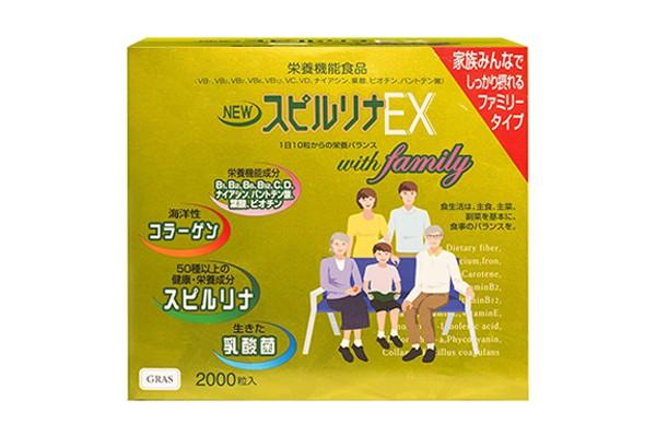Viên uống bổ sung vitamin tảo vàng Dic Gras EX Vitamin 1000 viên của Nhật