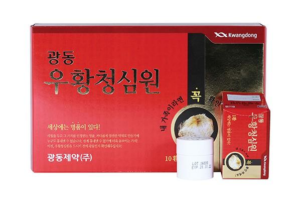 An Cung Ngưu Hoàng Hàn Quốc Hộp Đỏ Mẫu Mới 2019