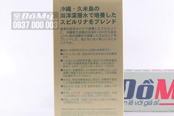Tảo xoắn Spirulina – Tảo biển Nhật Bản hạn sử dung năm 2019