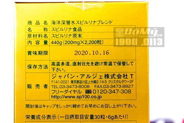 Tảo xoắn Spirulina – Tảo biển Nhật Bản mặt bên sản phẩm