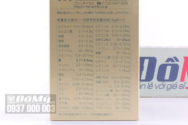 thành phần và giá trị dinh dưỡng của Tảo xoắn Spirulina 2200 viên Nhật