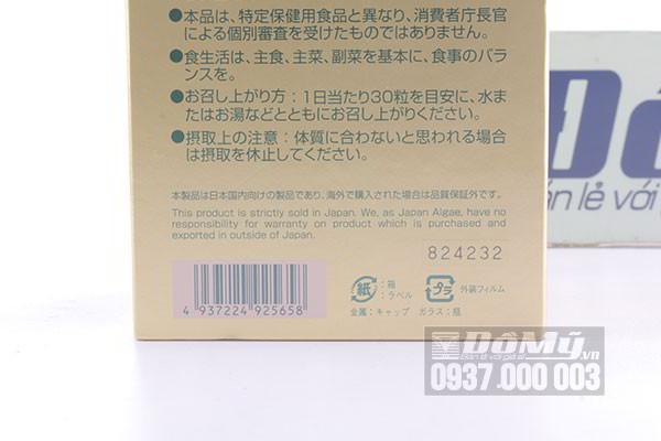 Mã vạch của Tảo xoắn Spirulina 2200 viên Nhật