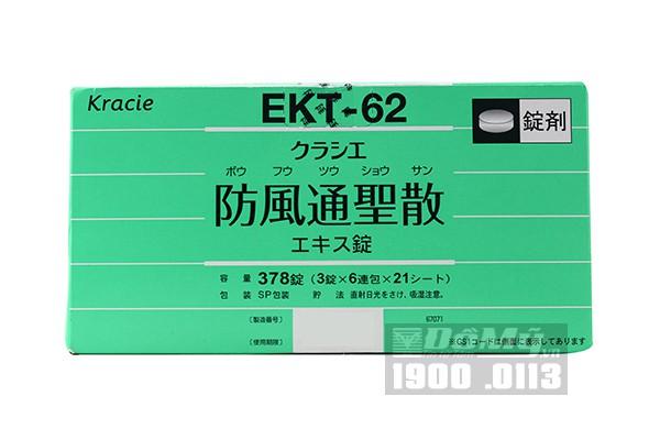 Viên uống giảm cân tiêu mỡ Kracie Hofutsu Shousan EKT-62 Nhật Bản