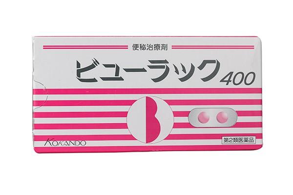 Viên uống nhuận tràng trị chứng táo bón đầy hơi  Kokando Byurakku của Nhật (hộp 8 vỉ)