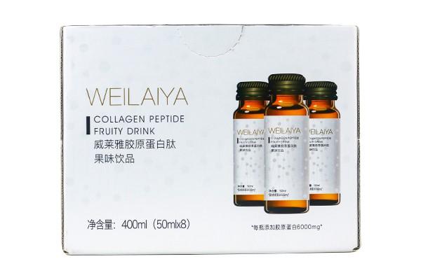 Collagen Peptide Kháng Đường Weilaiyya 8 ống x 50ml