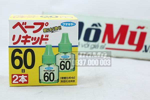 Tinh dầu đuổi muỗi 60 ngày 45ml của Nhật Bản