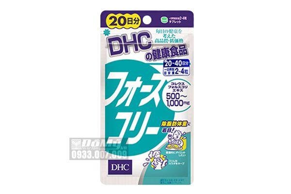 Viên uống giảm cân DHC 20 hộp 80 viên của Nhật Bản