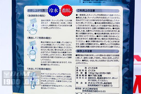 Trà diếp cá thải độc, thanh lọc Dokudami Orihiro 180g - 60 gói