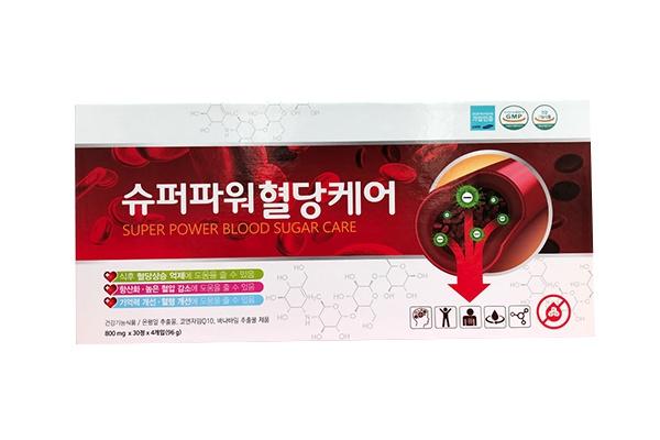 Viên uống hỗ trợ điều trị tiểu đường Super Power Blood Sugar Care 120 viên - Hàn Quốc