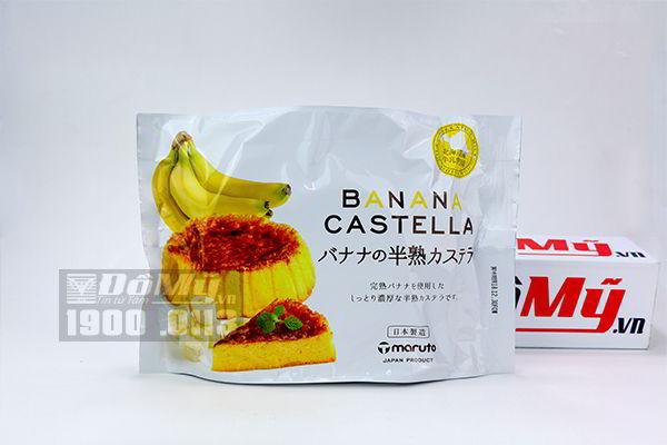 Bánh bông lan phô mai Maruto Nhật Bản (210g)