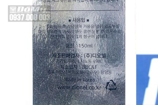 Dung dịch vệ sinh phụ nữ Secret Love Inner Cleanser 150ml của Hàn Quốc