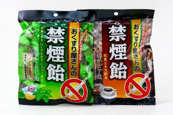 Kẹo Cai Thuốc Lá Thảo Mộc Nhật Bản