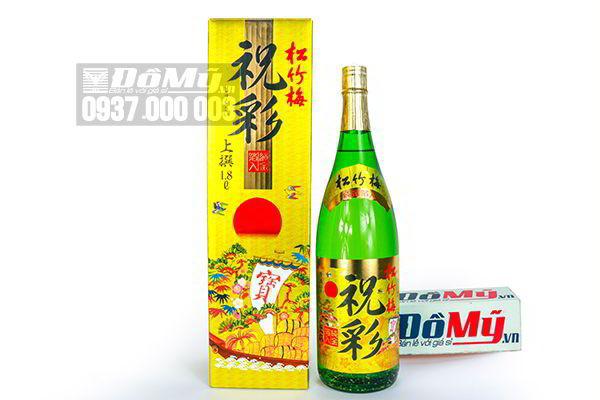 Rượu Sake Vảy vàng 1.8l của Nhật Bản