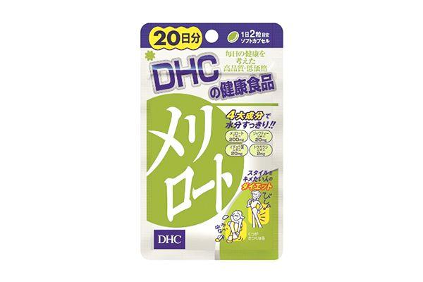 Viên uống giảm mỡ đùi DHC Nhật 20 viên
