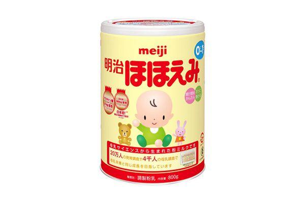 Sữa Meiji số 0 hộp 800g