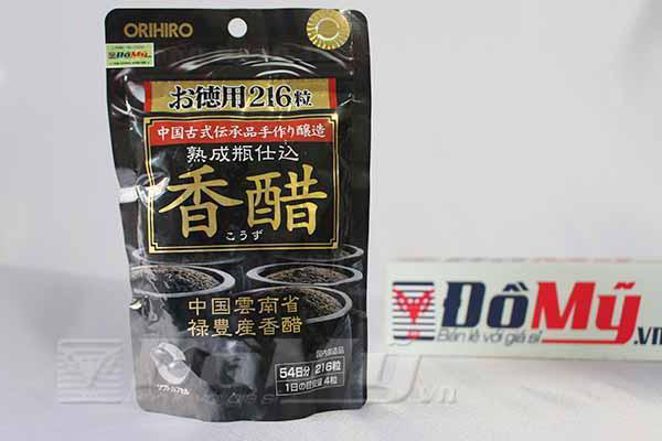 Viên uống giảm cân chiết xuất từ dấm đen Nhật Bản Orihiro hộp 216 viên