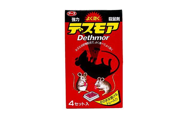 Viên thức ăn diệt chuột Derthmor 4 vỉ/hộp